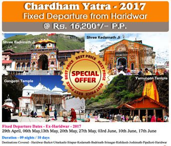 Chardham Fixed Departure